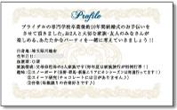 結婚式場の名刺デザイン