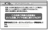 オークション代行の名刺デザイン田中様